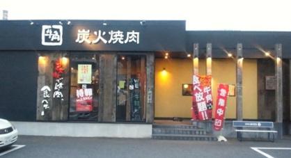 牛角龍ヶ崎店の画像1