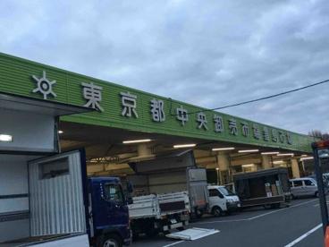 中央卸売市場豊島市場の画像1