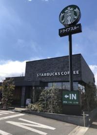 スターバックスコーヒー龍ケ崎店の画像1