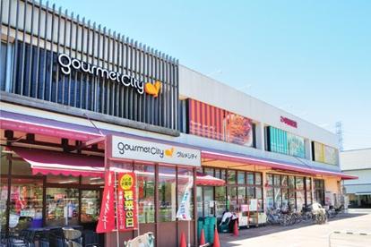 グルメシティ九条店の画像1