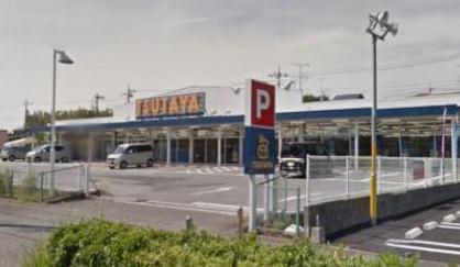 TSUTAYA龍ヶ崎店の画像1