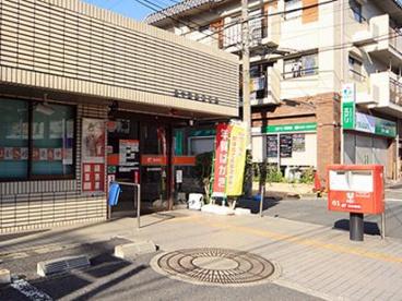 豊中柴原郵便局の画像1