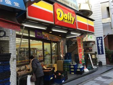 デイリーヤマザキ 池尻店の画像1