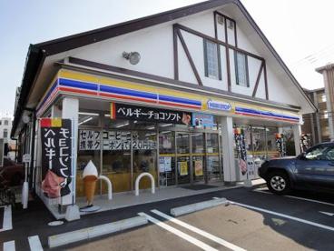 ミニストップ 福岡愛宕4丁目店の画像1