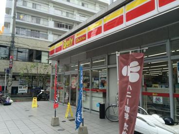 デイリーヤマザキ 福岡西新4丁目店の画像1