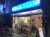 福しん 東長崎店