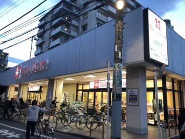 東長崎 東急ストアの画像2