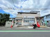 新座栄郵便局
