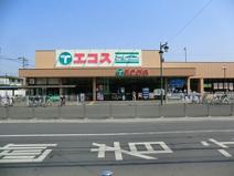 エコス霞ケ関店