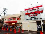マルシゲ八尾店