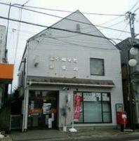 龍ケ崎米町郵便局の画像1