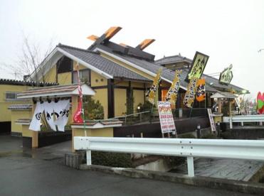 かつ太郎龍ヶ崎店 の画像1
