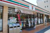 セブンイレブン 福岡西新5丁目店