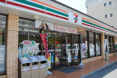 セブンイレブン 福岡西新5丁目店の画像1