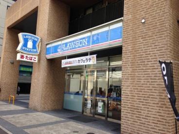 ローソン 城西三丁目店の画像1