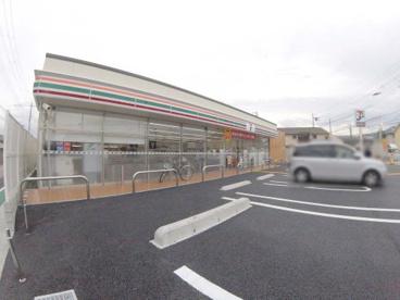 セブンイレブン 宝塚山本丸橋2丁目店の画像1