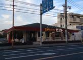 ガスト竜ヶ崎店