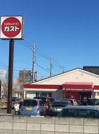 ガスト竜ケ崎ニュータウン店の画像1