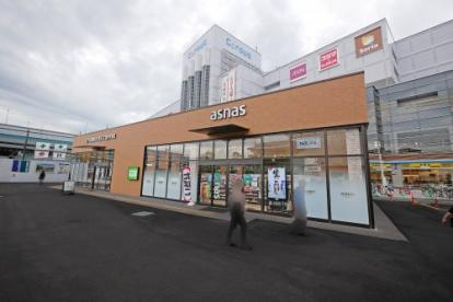 アズナス 甲子園西口店の画像1