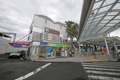 アズナス 甲子園東口店の画像1