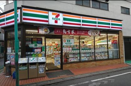 セブンイレブン中野大和町4丁目店の画像1