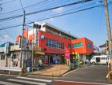 坂下ショッピングセンター