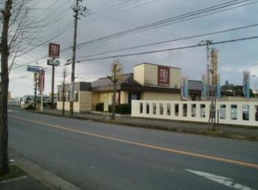 はま寿司竜ケ崎店の画像1