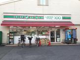 ローソンストア100 LS東住吉住道矢田店
