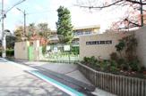 枚方市立五常小学校