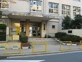 成育小学校