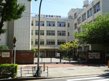 大阪市立新豊崎中学校の画像1