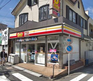 デイリーヤマザキ 西所沢駅前店の画像1
