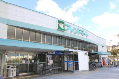 フレンドマート 雄琴駅前店の画像1