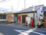 山城町郵便局