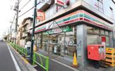 セブンイレブン 駒沢病院前店