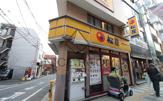 株式会社松屋フーズ 駒沢店