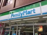 ファミリーマート 鶴橋駅前店