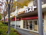 ガスト 天王寺桃山店