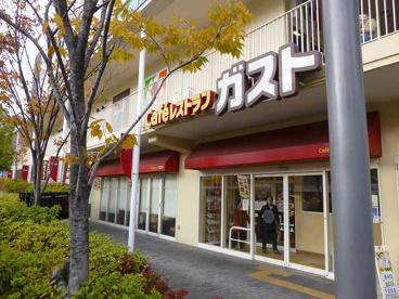 ガスト 天王寺桃山店の画像1
