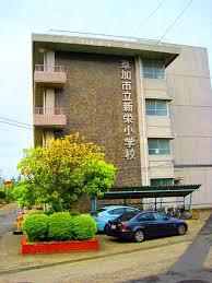 名古屋市立新栄小学校の画像3