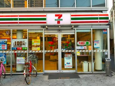 セブンイレブン 大阪細工谷1丁目店の画像1