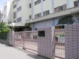 矢田小学校の画像1