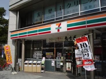 セブンイレブン 大阪上本町6丁目店の画像1