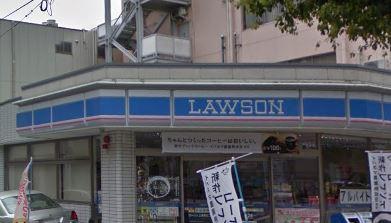 ローソン 上本町七丁目東店の画像1