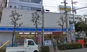 ローソン 東小橋二丁目店の画像1