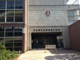東志賀小学校