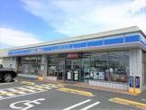 ローソン 堺小阪店