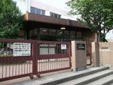 名古屋市立志賀中学校