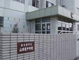 山田東中学校