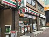 セブン‐イレブン 神戸灘六甲道駅前店